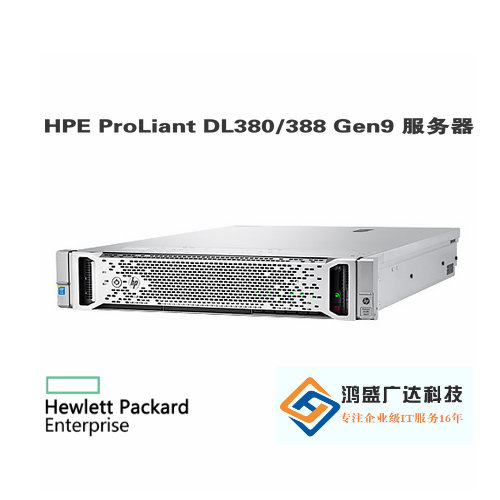 HPE ProLiant DL360 Gen9/G9