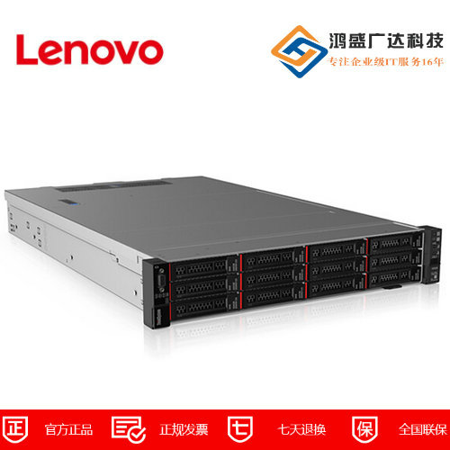 联想Lenovo ThinkSystem SR590