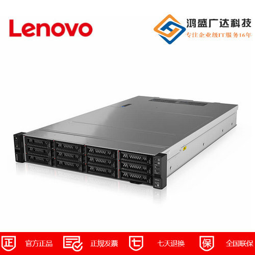 联想Lenovo ThinkSystem SR550